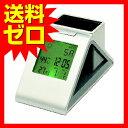 LEDお天気時計 学習 科学 1805ATTT^