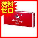 牛乳石鹸 赤箱(6個入) おしゃれ かわいい 1805SDTT