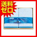 東洋紡 ひんやり枕パット2枚セット 5544 おしゃれ かわいい 1805SDTT^