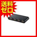 エレコム HDMI切替器 3入力1出力 3台のゲーム本体を簡単切替 ブラック ☆GM-DHSW31BK★ 【あす楽】【送料無料】|1302ELZC^