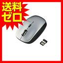 エレコム ワイヤレスマウス BlueLED 静音マウス 5ボタン 2.4GHz シルバー ☆M-BL21DBSSV★ 【あす楽】【送料無料】 1302ELZC