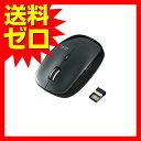 エレコム ワイヤレスマウス BlueLED 静音マウス 5ボタン 2.4GHz ブラック ☆M-BL21DBSBK★ 【あす楽】【送料無料】|1302ELZC^