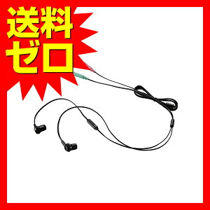エレコム ヘッドセットマイクロフォン 両耳カナルイヤホンタイプ 1.3m ☆HS-EP12BK★ 【あす楽】【送料無料】|1302ELZC^