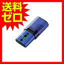 エレコム Bluetoothマウス CAPCLIP 3ボタン IRLED搭載 充電式 ブルー ☆M-CC1BRBU★ 【あす楽】【送料無料】 1302ELZC^