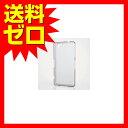 エレコム Xperia Z3 Compact/ソフトケース/透明/クリア ☆PD-SO02GUCTCR★ 【送料無料】|1602ELTM^