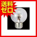 YAZAWA G50形 ボール形LEDランプ クリア 全光束:40lm 10〜15W相当 電球色 E26口金 LDG1LG503  おしゃれ かわいい TVで紹介|1805YZTT^