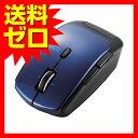 エレコム Bluetooth4.0レーザーマウス 低消費電力 5ボタン DPI切替ボタン ブルー ☆M-BT13BLBU★ 【あす楽】【送料無料】|1302ELZC^