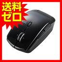 エレコム Bluetooth4.0レーザーマウス 低消費電力 5ボタン DPI切替ボタン ブラック ☆M-BT13BLBK★ 【あす楽】【送料無料】 1302ELZC^