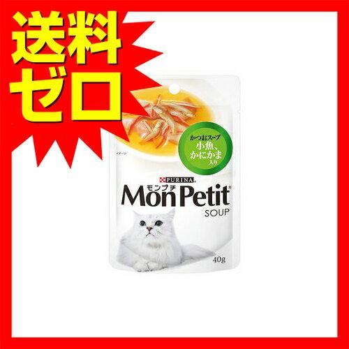 モンプチパウチスープメニュー鰹40g ※商品は1点(個)の価格になります。|1805JPTT^