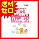 ヨーグル3納豆愛犬愛猫用30g ※商品は1点(個)の価格になります。|1605JPTP^