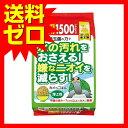 カメのごはん納豆菌徳用1500g ※商品は1点(個)の価格になります。|1805JPTT^