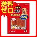 ゴン太のササミ巻き巻き やわらか豚アキレス 7本 ドッグフード ドックフード 犬 イヌ いぬ ドッグ ドック dog ワンちゃん ※商品は1点 ( 個 ) の価格になります。