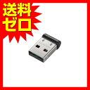 エレコム BluetoothVer4.0USBホストアダプター LBT-UAN05C2☆LBT-UAN05C2★【送料無料】|1302ELZC^