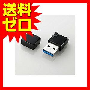 エレコム カードリーダー USB3.0 9倍速転送 microSD用 コネクタキャップ付 コンパクト設計 ブラック MR3-C008BK USB3.0対応microSD専用メモリカードリーダ 【あす楽】 【送料無料】 ELECOM