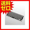 エレコム Macbook用シリコンキーボ...