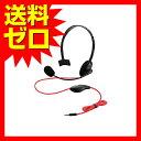 ELECOM 4極ヘッドセットマイクロフォン 片耳オーバーヘッド 1.0m PS4用 GM-HSHP25BK エレコム / 片耳オーバーヘット / 【 あす楽 】