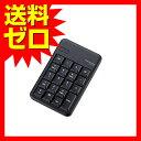 エレコム Bluetooth(R)ワイヤレステンキーパッド☆TK-TBM016BK★【あす楽】【送料無料】|1302ELZC^