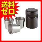 佐藤金属興業 バッカス ウイスキーカップ 3P  食器 調理用具 製菓用具