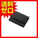 エレコム タブレット用スタンドポーチ(8.5〜10.5インチ...