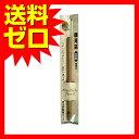 北星鉛筆 大人の鉛筆 替え芯2mm 2B 5本入 OTP-1502B 人気商品※商品は1点(本)の価格になります。