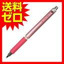 三菱鉛筆 シャープペン ユニ クルトガ ラバーグリップ付モデル 0.5mm ピンク 人気商品※商品は1点(本)の価格になります。