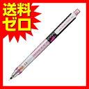 三菱鉛筆 シャープペン ユニ クルトガ スタンダードモデル ディズニー ミニーリボン 人気商品※商品は1点(本)の価格になります。