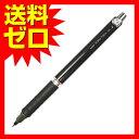 三菱鉛筆 シャープペン ユニ クルトガ ラバーグリップ付モデル 0.5mmブラックTVで紹介 雑誌で紹介 人気商品※商品は1点(本)の価格になります。