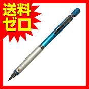 三菱鉛筆 シャープペン ユニ クルトガ ハイグレードモデル 0.3mm ブルー 人気商品※商品は1点(本)の価格になります。