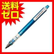 三菱鉛筆 シャープペン ユニ クルトガ スタンダードモデル 0.7mm ブルー 人気商品※商品は1点(本)の価格になります。