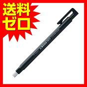 トンボ鉛筆 ホルダー型消しゴム モノゼロ 角型 EH-KUS11 ブラック 人気商品※商品は1点(本)の価格になります。