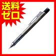 トンボ鉛筆 シャープペン モノグラフ0.5 DPA-132I ガンメタルTVで紹介 雑誌で紹介 人気商品※商品は1点(本)の価格になります。