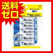 トンボ鉛筆 スティックのり 消えいろピットS HCA-513 5個 人気商品※商品は1点(本)の価格になります。