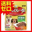 コンボ ビタワンふっくらーな 低脂肪2.3kg ドッグフード ドックフート 犬 イヌ いぬ ドッグ ドック dog ワンちゃん 送料無料 ※商品は1点 (個) の価格になります。
