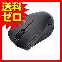 エレコム IRマウス/M-BT15シリーズ/Bluetooth3.0/3ボタン/ブラック☆M-BT1