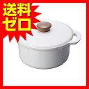 手間いらずでお手入れ簡単 電子レンジ調理鍋 RE−1900テ...