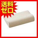東洋紡 高反発枕 30×50cm 3623テレビで紹介 雑誌掲載 おしゃれ かわいい