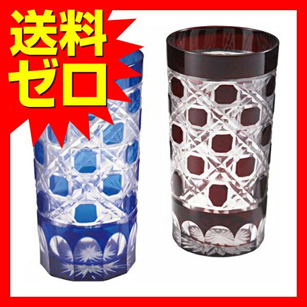 珠玉切子ペア焼酎グラス KR-1テレビで紹介 雑誌掲載 おしゃれ かわいい