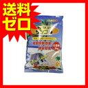 SAK561ヤドカリサンゴ砂お徳用 (株)三晃商会雑誌掲載 TVで紹介 おしゃれ かわいい※商品は1点(個)の価格になります。