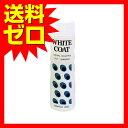 NDミラクルホワイト400ml (株)ニチドウ雑誌掲載 TVで紹介 おしゃれ かわいい※商品は1点(個)の価格になります。