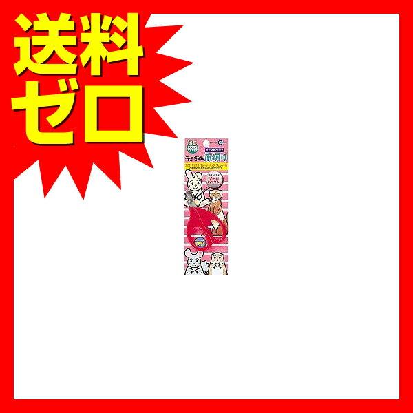 MRー163うさぎの爪切り ( 株 ) マルカン 【 送料無料 】