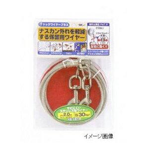 KRドッグワイヤープラスL4M (株)ターキー...の紹介画像2