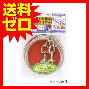 KRドッグワイヤープラスL4M (株)ターキー ...の商品画像