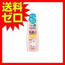 肌にやさしいアミノ酸SPパピー350ML (株)ヤマヒサ ※商品は1点(個)の価格になります。