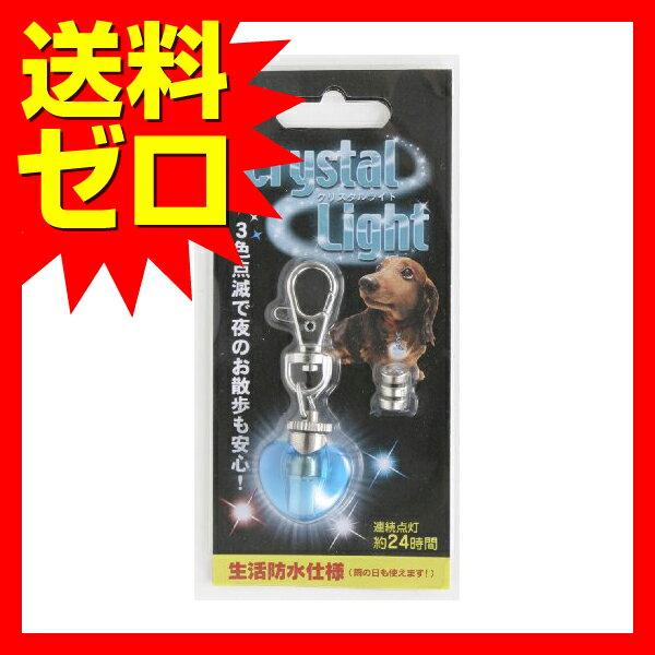 クリスタルライト01ブルー (株)ターキー ※商...の商品画像