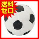 LANCOサッカーボールL (株)ダッドウェイ雑誌掲載 TVで紹介 おしゃれ かわいい※商品は1点(個)の価格になります。