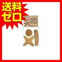 MR−261かじり木ブロック (...