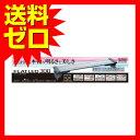 フラットLED300 寿工芸(株)雑誌掲載 TVで紹介 おしゃれ かわいい※商品は1点(個)の価格になります。