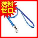 ターキー ダイスキ リフアン反射平リード S(小型犬用) 青 リード 犬 イヌ いぬ ドッグ ドック dog ワンちゃん【送料無料】※商品は1点 (個) の価格になります。