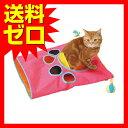 ペティオ ( Petio ) シャカシャカ通りぬけ袋 おもちゃ遊び 猫 ネコ ねこ キャット cat ニャンちゃん【 送料無料 】※商品は1点 ( 個 ) の価格になります。