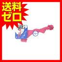 プラッツ (PLATZ) 犬用おもちゃ スーパーロープ Sサイズ 犬 イヌ いぬ ドッグ ドック dog ワンちゃん ※商品は1点(個)の価格になります。